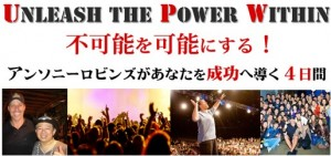Unleash the Power Within (UPW)